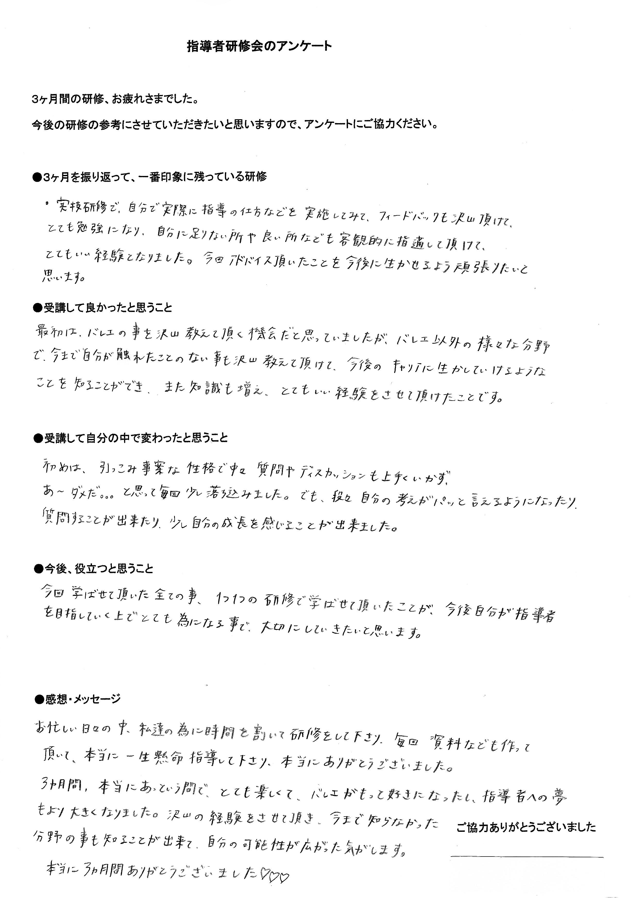 IMG_20151225_0005 (1)